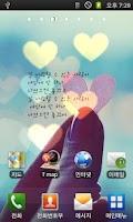 Screenshot of [Wise]LiveWallpaper(Love)