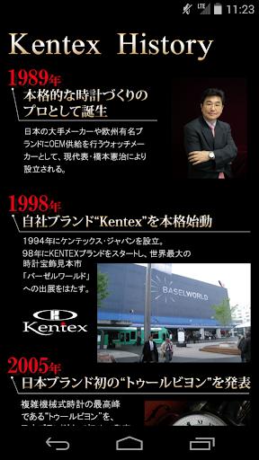 Kentex 1.0.0 Windows u7528 2