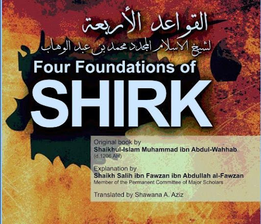 Islam - 4 Foundations of Shirk