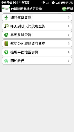 限時免費 - appappapps.com 中文科技新聞資訊平台, 提供Apple, iPhone, iPad, Android 最新消息、實用教學影片及手機 ...