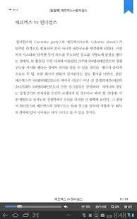 걸그룹 대결! 에프엑스vs원더걸스 - screenshot thumbnail