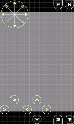 ClassicBoy (Emulator) 2.0.3 screenshots 8