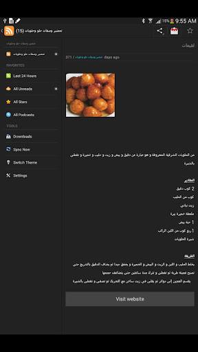 【免費生活App】تحضير وصفات حلو وحلويات-APP點子