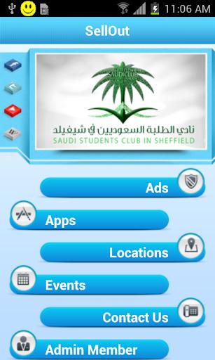 Saudi Club