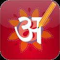 Marathi Pride Marathi Editor icon