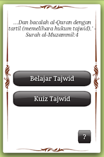 E-Tajwid (Malay) - screenshot thumbnail