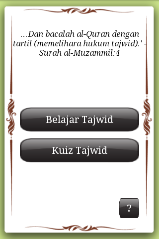 E-Tajwid (Malay)- screenshot
