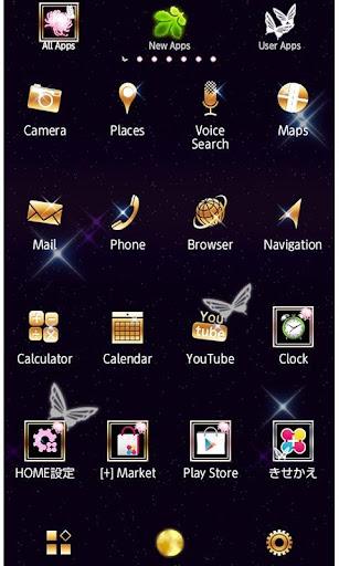 Japanesque Night Wallpaper 1.0 Windows u7528 2