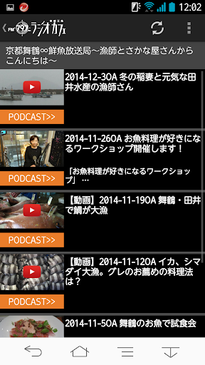 Radio Cafe 2.0.9 Windows u7528 3
