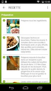 Cuisine : 40 000 recettes - screenshot thumbnail