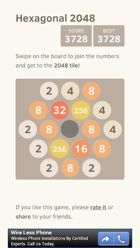 2048 六边形