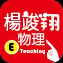 Fu-Zhi Technology Co., Ltd. - Logo