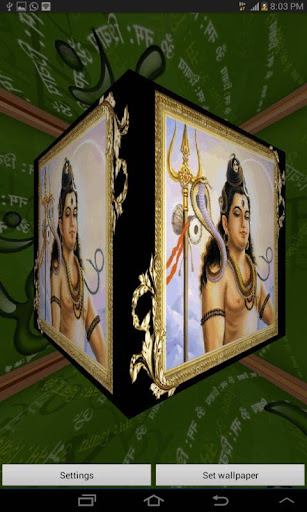 3D Shiv Ji Live Wallpaper 3.3 screenshots 3