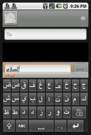 【免費工具App】阿拉伯語鍵盤-APP點子