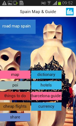 西班牙的离线地图饭店