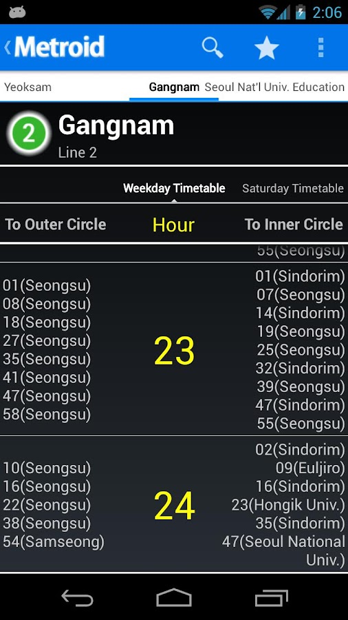 Metroid HD : Korea Subway Info - screenshot