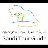 Saudi Tour Guides