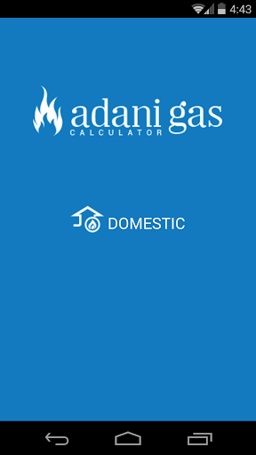 Adani Gas Calculator
