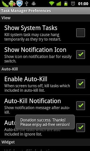Payment Module  screenshots 2