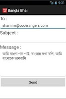 Screenshot of Bangla Bhai