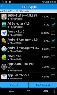 Root App Delete (Root Guide) - screenshot thumbnail