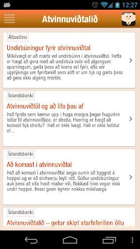 【免費商業App】Alfreð-APP點子
