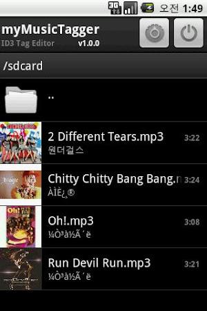 Music Tagger - ID3 Tag Editor 1.3.43 screenshot 258564