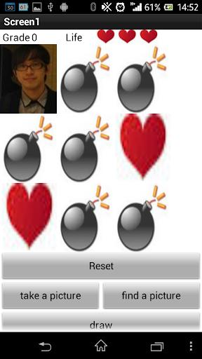 玩解謎App|打地鼠免費|APP試玩