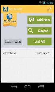 My Words - screenshot thumbnail