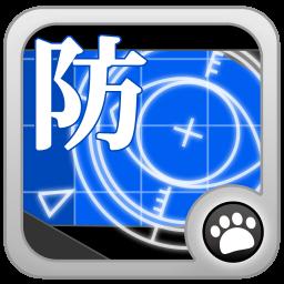 のぞき見防止アプリ(プライバシービューガード)