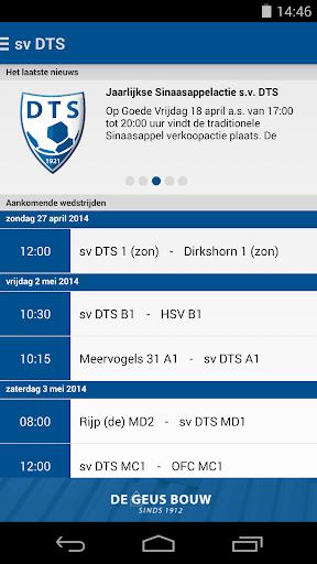【免費運動App】sv DTS-APP點子