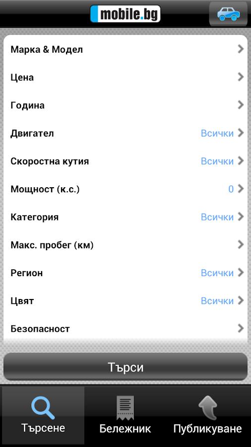 mobile.bg - Android Apps on Google - 104.3KB