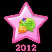 ♥ Pink Christmas Theme Go SMS