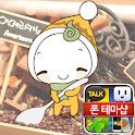 돌콩 커피 고런처 테마 icon