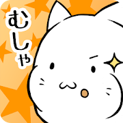 Is this Nyanko? - Stand-based training game that can play for free