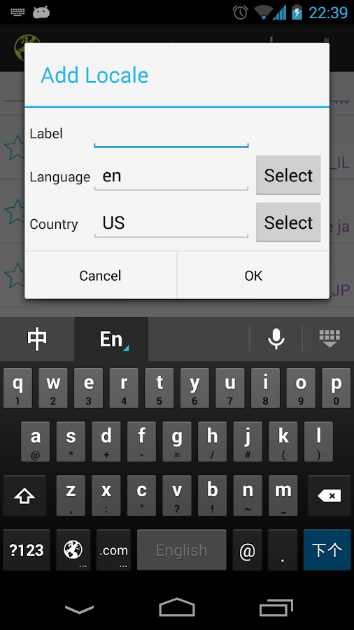 Locale&Language : Set Language - screenshot