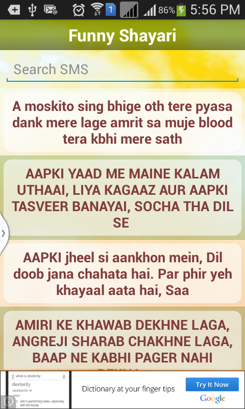 480 x 800 png 284kB, Funny Shayari - Android Apps on Google Play