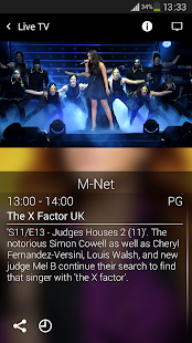 DStv Now- screenshot thumbnail