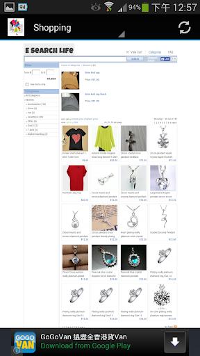 無料购物AppのEの検索ショッピング|HotApp4Game