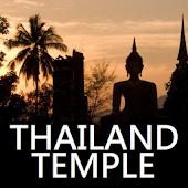 泰廟自由行 Thailand Temple