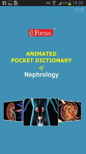 Nephrology - Medical Dict.