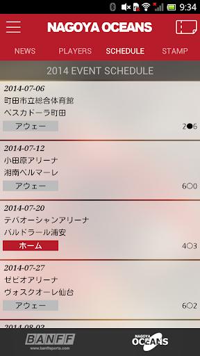 BANFFu00d7OCEANS 2.4 Windows u7528 3