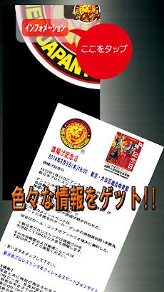 新日本プロレスNJPWスライド・パズル 旗揚げ記念日仕様のおすすめ画像4