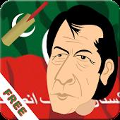 PTI Live Wallpaper