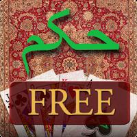 Hokm Free 1.3.1