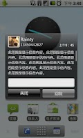Screenshot of GO SMS Pro Dark Theme