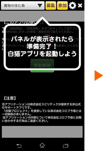 u5e38u99d0u578bu5354u529bu30d0u30c8u30ebu30b5u30ddu30fcu30c8foru767du732bu30d7u30edu30b8u30a7u30afu30c8 1.0.22 Windows u7528 4