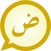 Arabic MessagEase Wordlist
