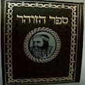 Ha'Zohar