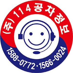 114공차정보